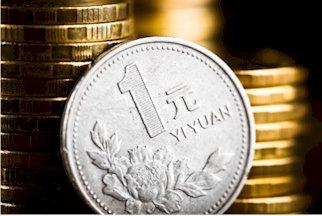 Die chinesische Münze 1 Yuan