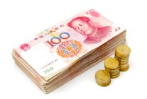 Beispiel Renminbi Banknote