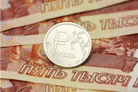 Rubel Banknote und Münze